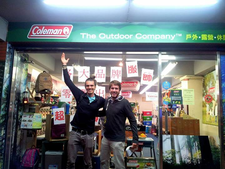 Two of the Coleman brothers at the Coleman camping gear store in Taipei.