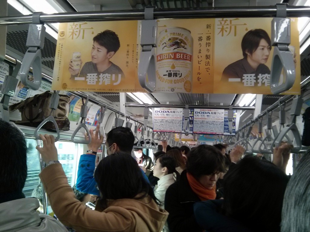 Tokyo Subway Experience - lots of adds and announcements I didn't understand